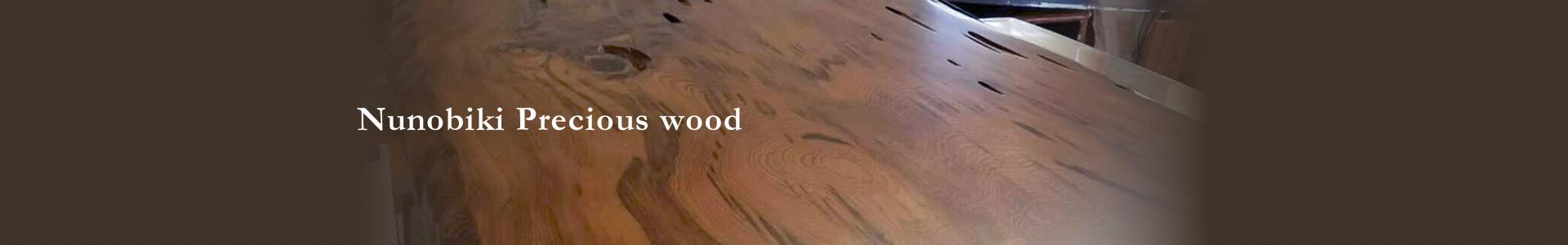 Nunobiki Precious wood