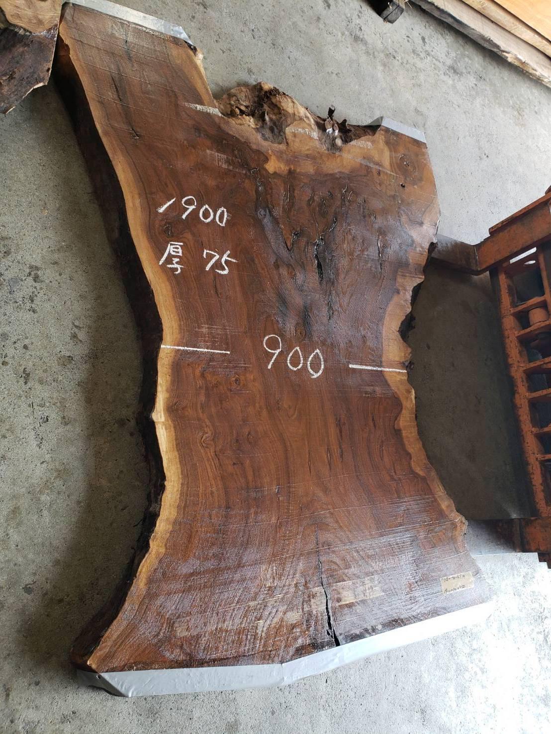 テーブル用耳付き板 クラローウォールナット